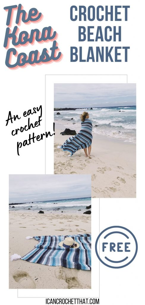 the kona coast crochet beach blanket pattern
