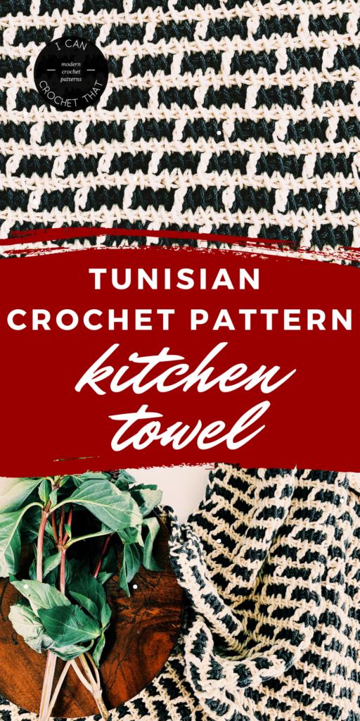 free crochet kitchen towel pattern
